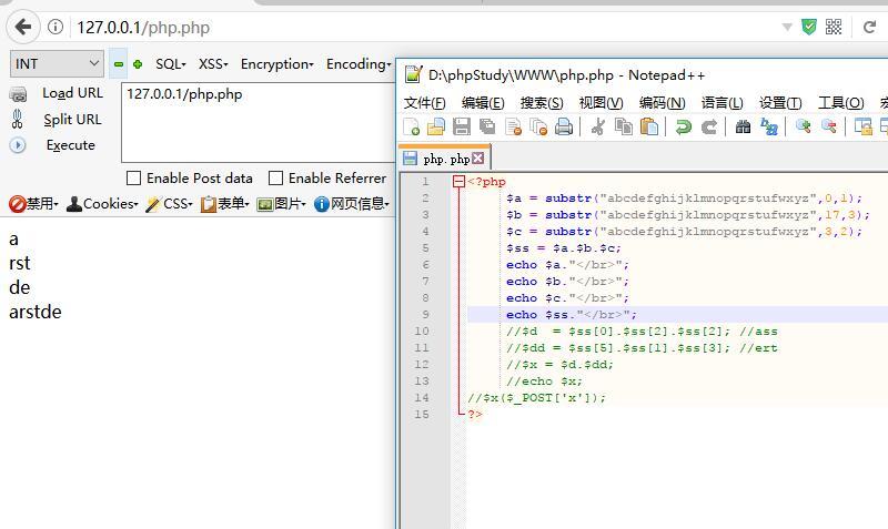 shell_2.jpg